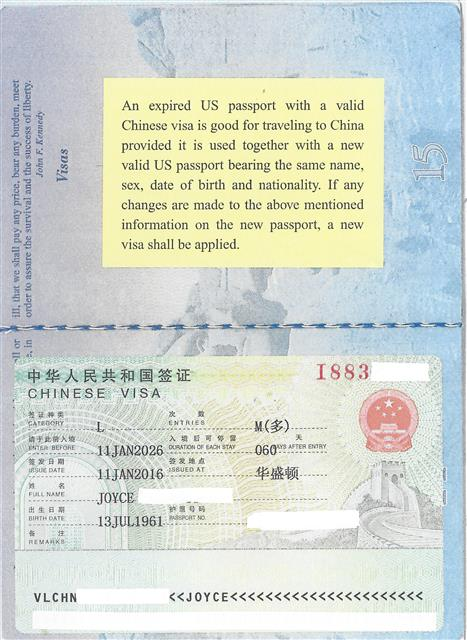 China Visa Requirements Houston Chinese Visa Application Houston