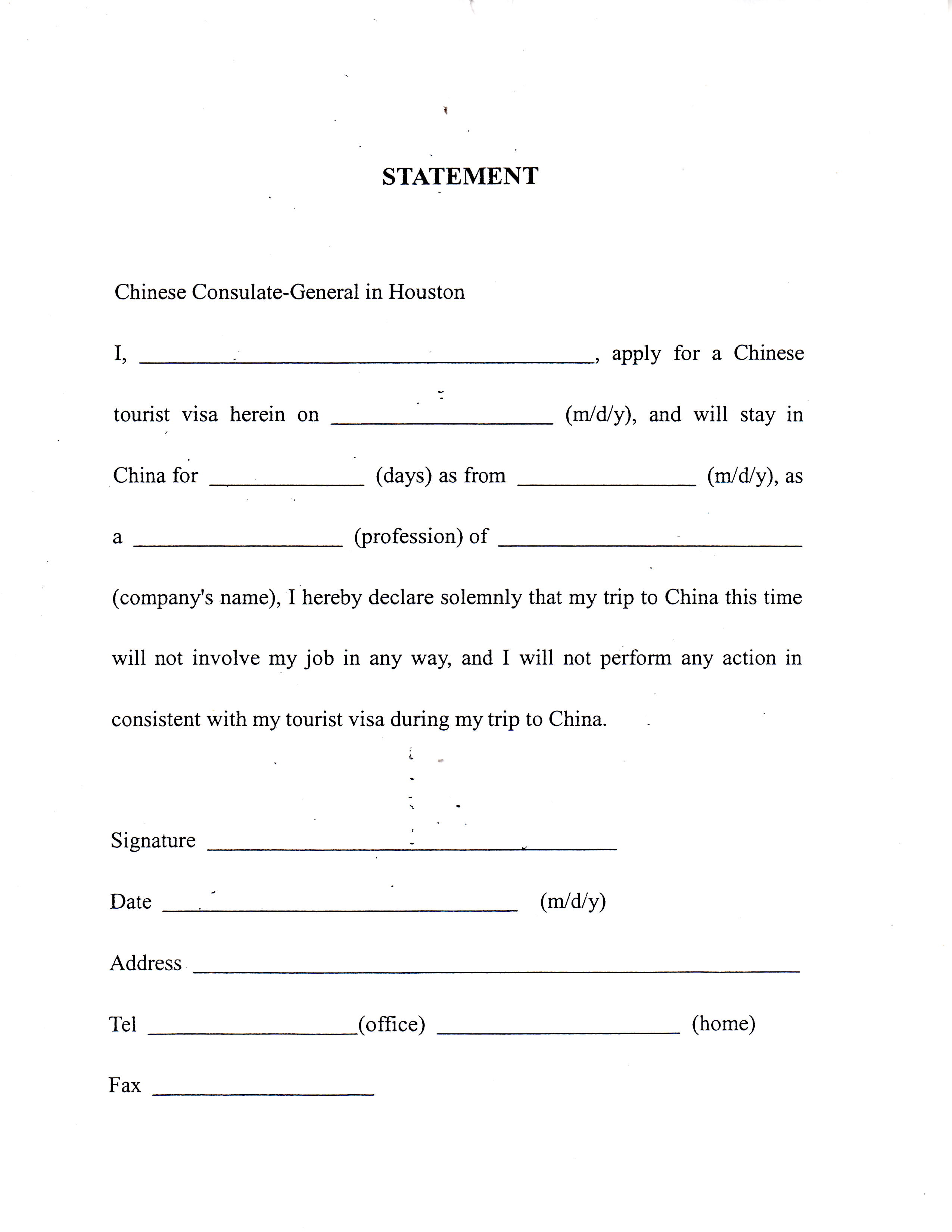 China Tourist Visa Requirements: US Citizens, Houston